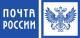 В новогодние праздники отделения Почты России будут работать по измененному графику
