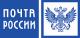 Более 18 тысяч заказных электронных писем отправила Почта России жителям Приангарья