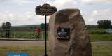 В годовщину наводнения в Тулуне открыли памятный знак