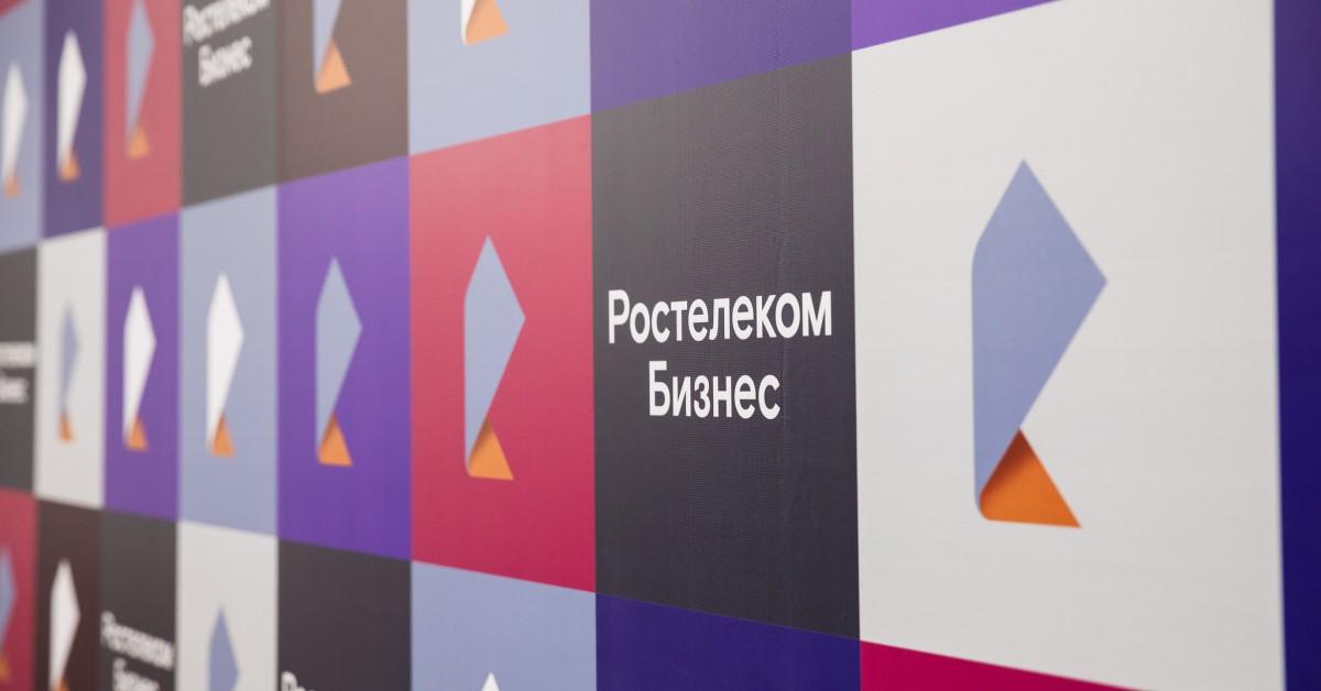 «Ростелеком» в Сибири объявляет набор сотрудников для дистанционной работы«Ростелеком» в Сибири объявляет набор сотрудников для дистанционной работы