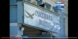 Иркутск: международный аэропорт продавать не будут