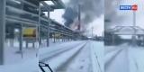 Пожар на Ангарской НХК попал на видео