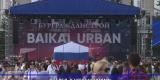 Первый урбанистический фестиваль «Baikal Urban Fest» состоялся в Улан-Удэ