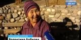 Жители Бурятии не хотят в ДФО