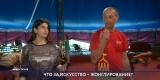 «Лучший жонглёр мира» дал мастер-класс в Улан-Удэ