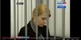 Тайшет: Юлия Киселева вышла на свободу и уехала в другой регион