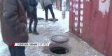 Четыре человека погибли в тепловом колодце в Улан-Удэ