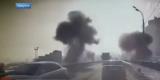 Под мостом в Иркутске произошел взрыв
