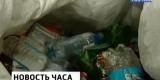 Первая площадка для раздельного сбора мусора появится в Иркутске
