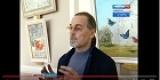 Иркутск: выставка картин Никаса Сафронова