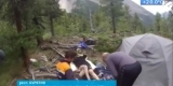 Спасатели эвакуировали с Шумака туристку со сломанной ногой