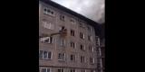 Мать и ребёнка спасли пожарные с помощью автолестницы в Иркутске