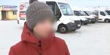 Маршрутчик в Улан-Удэ высадил ребенка из автобуса поздним вечером