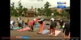 Иркутск: Международный день йоги