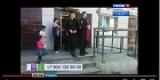 Иркутск: подростки задержали грабителя